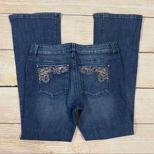 👖White House Black Market Blanc Boot Cut Jeans